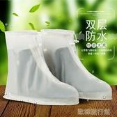 【快出】雨鞋男沛欣鞋套防雨鞋套雙層防水雨防滑耐磨加厚底戶外便攜出遊中筒男女