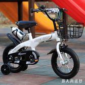 兒童自行車3歲男女寶寶腳踏車2-4-6歲童車小孩單車 DR5567【男人與流行】