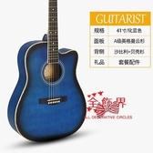 吉他 民謠吉他初學者男女學生用新手入門單板練習成人木吉他40寸41自學T
