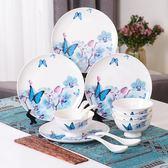 【雙十二】預熱陶瓷餐具套裝 碗盤套裝 家用碗碟套裝骨瓷碗筷勺組合結婚喬遷送禮     巴黎街頭