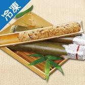 【呷七碗】哈燒香菇竹筒飯220G/包【愛買冷凍】