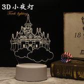 禮物 生日禮物送男女生友情閨蜜實用韓國創意小玩意DIY情人節新奇禮品 玩趣3C
