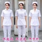 護士服長袖女分體兩件套短袖短款口腔醫生制...
