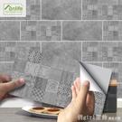 壁貼 仿3D灰色水泥磚紋自黏瓷磚貼紙 廚房防水防油污牆貼 家居翻新貼 618購物節