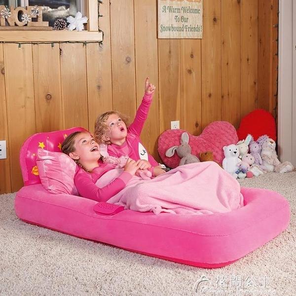 兒童氣墊床家用戶外充氣床墊單人加大午休充氣床 花間公主