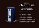 Chikuma 日本 CCM600TW 室內/外粉碎 乾燥式 廚餘機【得意家電】CCM600TWGJ
