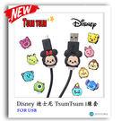 Disney 迪士尼 TsumTsum ...