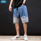 夏季日系漸變色潑漆工裝牛仔短褲 男士潮牌大碼寬鬆五分褲韓版潮流 JX1200【衣好月圓】