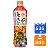 立頓茶佐茶無糖紅茶535ml(24入)/箱【康鄰超市】