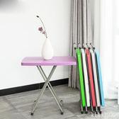 折疊桌簡易可折疊 餐桌家用2人懶人小桌子吃飯升降桌學生戶外便攜式 XY5069 【KIKIKOKO】TW