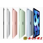 ※南屯手機王※ iPad Air (第4代) 256G Wi-Fi + 行動網路 A2072【預購中】