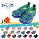 童鞋 / 戶外 / 防滑 / 百搭 / 男女寶 / 日本兒童休閒機能鞋-百搭綠格紋 Skippon