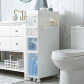 落地衛生間夾縫置物架窄落地式浴室收納櫃廁所收納架縫隙馬桶邊櫃 NMS喵小姐