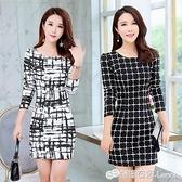 韓版修身顯瘦黑白格子包臀洋裝春秋季新款大碼OL長袖打底裙