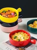 泡麵碗 北歐餐具陶瓷泡面碗家用創意個性早餐碗單個水果沙拉碗網紅手柄碗 爾碩