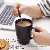 復古陶瓷水杯馬克杯個性杯子辦公室簡約清新帶蓋帶勺咖啡杯【米蘭街頭】