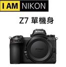 名揚數位 (一次付清) Nikon Z7 全片幅 單機身 BODY 國祥公司貨 購買立即贈FTZ+4千郵政禮卷(02/28)