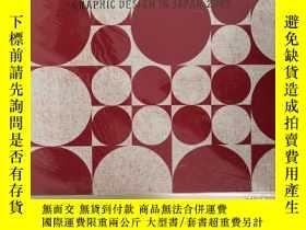二手書博民逛書店JAGDA罕見2009 日本平面設計年鑒 GRAPHIC DESIGN IN JAPANY424269 JAG