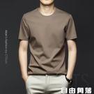 男短袖t恤 男士圓領短袖T恤 絲光棉 冰絲純棉打底衫 長袖純色男裝2021新款 自由角落