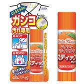 日本植木UYEKI 衣領袖口專用乾洗/洗衣棒35g