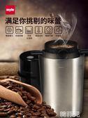 咖啡機 Myle麥睿斯咖啡機研磨一體全自動便攜式磨豆電動家用手磨咖啡杯搖 mks韓菲兒