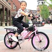 兒童自行車女孩女童公主款7-8-10-12-15歲中大童單車山地車腳踏車 (橙子精品)