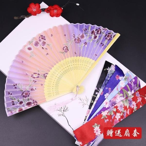 扇子 3把送1把日式折扇中國風絹扇折疊扇禮品古風舞蹈