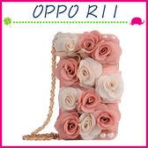 OPPO R11 5.5吋 淑女風皮套 雙色粉玫瑰花保護殼 側翻手機殼 可插卡保護套 磁扣手機套 掛練
