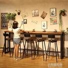 北歐實木吧台桌家用小吧台簡約靠牆長條酒吧桌奶茶店高腳桌椅組合【全館免運】