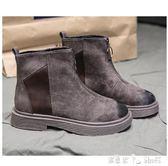 馬丁靴女新款冬季英倫風復古磨砂INS短筒CHIC加絨加厚短靴 潔思米