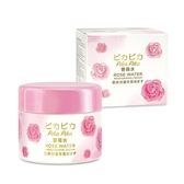 PIKA PIKA玫瑰激潤彈力乳霜 50g