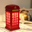 英國電話亭LED觸控小夜燈