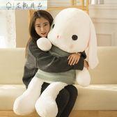 聖誕禮物 玩偶 大號兔子毛絨玩具兔公仔玩偶 35厘米