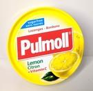 【2004195】德國 Pulmoll 寶潤喉糖 ~無糖檸檬 45g