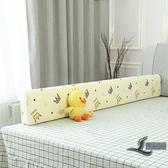 寶寶防摔床圍欄軟包床邊安全護欄床上防摔床擋嬰幼兒童通用防掉床【邻家小鎮】