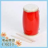 小叮噹的店- ORFF 奧福樂器 4吋 腰鼓 附綁帶 YH-YG4 兒童樂器 打擊樂器