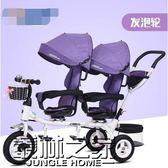 永久兒童雙人三輪車雙胞胎手推車