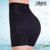 豐臀褲提臂臀部內褲女假屁股豐臀翹臀透氣平角短褲頭帶海綿臀墊高腰