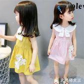 女童短袖洋裝 連身裙夏季新款寶寶三朵花薄款洋氣背心公主裙潮 BT8708【大尺碼女王】