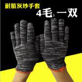勞保手套 灰黑色棉線尼龍混紡手套 便宜耐臟花紗手套 工作線手套