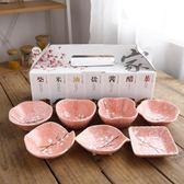 日式陶瓷小碟子家用蘸醬碟創意手繪釉小菜碟醬油蝶調料調味碟醋碟 全館免運折上折