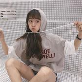 短袖T恤女春夏2018新款韓版潮學生連帽假兩件原宿bf風半袖上衣服