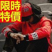 鴨舌帽-遮陽高雅時尚男女棒球帽56g60【巴黎精品】