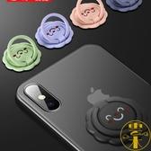 2個裝 手機指環扣支架便攜支撐架子防摔粘貼式【雲木雜貨】