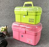 醫藥箱 多層大號家用手提醫藥箱兒童藥品收納盒家庭塑料小醫療箱急救箱