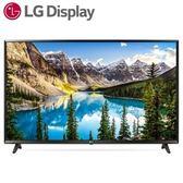 【LG樂金】55型 IPS 4色真4K智慧連網液晶電視(55UJ630T)
