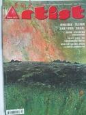 【書寶二手書T6/雜誌期刊_D11】藝術家_415期_燃燒的靈魂 梵谷專輯