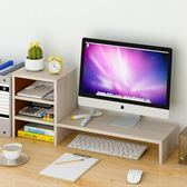 電腦桌增高架創意架子置物架客廳顯示器底板簡約現代隔板電腦架jy 快速出貨全館免運