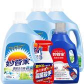 妙管家-抗菌防霉洗衣精4000gx3+高級衣領精(重裝)2000g+霉菌殺手去霉劑750g