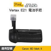【現貨】Pixel 品色 E21 6D2 電池垂直手把 相容 BG-E21 BGE21 需搭配原廠電池使用